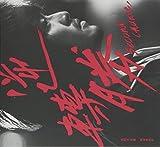 [逆轉勝] 五月天 / 怪獸 原聲原創紀 (2CD) ~ 五月天 怪獸