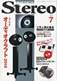 stereo (ステレオ) 2010年 07月号 [雑誌]