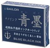 セーラー 万年筆用カートリッジインク   13-0602-144 青墨