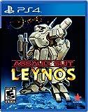 PS4 Assault Suit Leynos