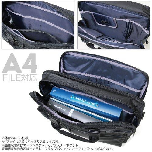 va- 230-1402-san ブリーフケース is+ アイエスプラス フォース Amazon限定 オリジナルモデル No.230-1402 ブラック(Black)