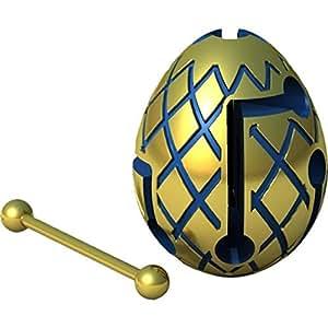 BePuzzled Smart Egg Jester