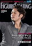 ワールド・フィギュアスケート 59