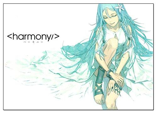 【チラシ付き 映画パンフレット】 〈harmony/〉ハーモニー パンフレット 【ハーモニー写真付き】 東宝