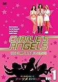 チャーリーズ・エンジェル コンプリート シーズン1 Vol.1 [DVD]