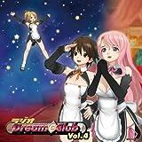 ラジオCD「ラジオ Dream C Club」 vol.4