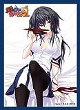 キャラクタースリーブコレクション プラチナグレード 真剣で私に恋しなさい!A 「武蔵坊 弁慶」