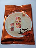 Four Seas crispy Prawn Cracker pack of 10 15g*10ks