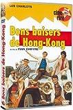 echange, troc Bons baisers de Hong Kong
