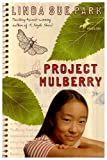 Project Mulberry (0440421632) by Park, Linda Sue