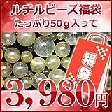 サイズミックス 10043277