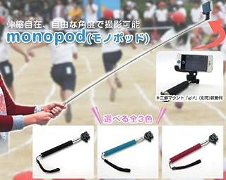 SP068:[スペックコンピュータ正規品]グリップ付き一脚「monopod(モノポッド)」 monopod iPhone5 スマホ スマートフォン 三脚 一脚 伸縮可能 自分撮り