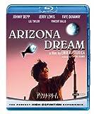 アリゾナ・ドリーム[Blu-ray/ブルーレイ]