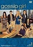 gossip girl / ゴシップガール 〈サード・シーズン〉コレクターズ・ボックス1 [DVD]