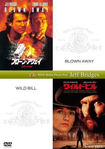 ブローン・アウェイ 復讐の序曲+ワイルド・ビル(初回生産限定) [DVD]