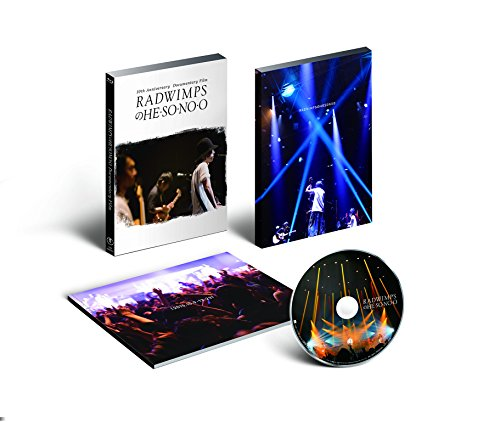 RADWIMPSのHESONOO Documentary Film Blu-ray