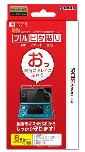 任天堂公式ライセンス商品 フルピタ貼り for ニンテンドー3DS