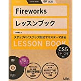 FireworksbXubN\Fireworks CS5/CS4/CS3 q