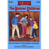 The Mystery of the Hidden Painting (The Boxcar Children Mysteries #24) ~ Gertrude Chandler Warner