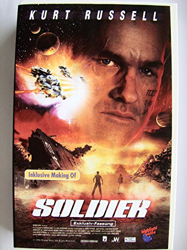 Star Force Soldier [VHS]