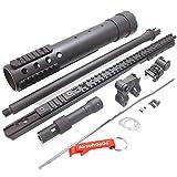 マルイ、G&P、Classic Army M4 / M16 / AR15 / AR16 / SR16 / SR25 / HK416 / HK417 電動ガン用チューブラー・ハンドガードRISキットセット 【AirsoftGoGOキーホルダー付】