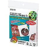 コクヨ CD/DVD用ソフトケース MEDIA PASS+ トール 1枚収容 10枚入 白 EDC-DML1-10W
