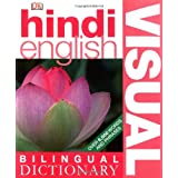 Hindi-English Visual Bilingual Dictionarypar Dorling Kindersley