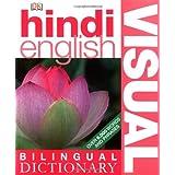 Hindi-English Visual Bilingual Dictionarypar Dorling Kindersley