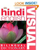 Hindi-English Visual Bilingual Dictionary (DK Bilingual Dictionaries)