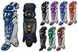 Mizuno 380198 Samurai Shin Guards G3 15 1/2 inch (Call 1-800-327-0074 to order)