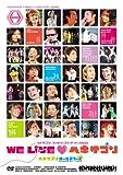 タイトル未定(Standard Version) [DVD]