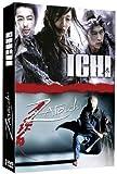 echange, troc Ichi + Zatoichi
