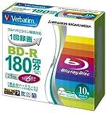三菱化学メディア Verbatim BD-R (ハードコート仕様) 1回録画用 25GB 1-6倍速 5mmケース 10枚パック ワイド印刷対応 ホワイトレーベル VBR130RP10V1