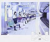 透明な色(Type-A)(DVD付) - 乃木坂46
