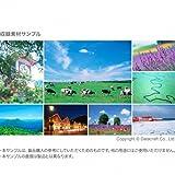 素材辞典 Vol.199 北海道~自然と観光編