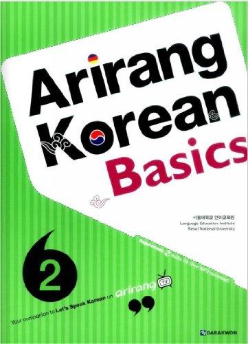 arirang-korean-basics-2-cd-includedkorean-edition003kr