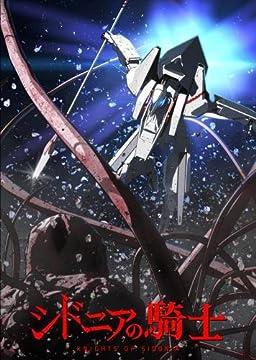 TVアニメ「シドニアの騎士」コンプリート・サウンドトラック(BDM) [Blu-ray]