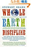 Whole Earth Discipline: Why Dense Cities, Nuclear Power, Transgenic Crops, Restored Wildlands, Radical Science, and Geoeng...