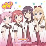 ゆるゆりのおんがく♪YURUYURI ORIGINAL SOUNDTRACK