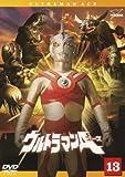 ウルトラマンA(エース) Vol.13<最終巻> [DVD]