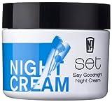 NP Set Say Goodnight Night Cream 1.69 fl oz.