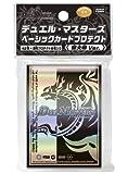 デュエル・マスターズ ベーシックカードプロテクト 闇文明ver.