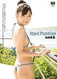 Hard Puncher / 森崎愛里 CMP-032 [DVD]