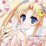 ラジオCD「Lump of Sugar 放送部vol.4」