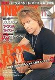 INROCK (イン・ロック) 2009年 11月号 [雑誌]