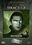 魔人ドラキュラ (ユニバーサル・セレクション2008年第5弾) 【初回生産限定】 [DVD]