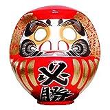 送料無料 高崎だるま 必勝だるま40号(選挙用) 赤