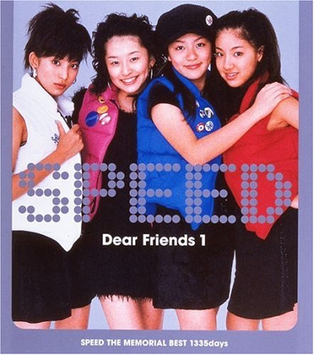 Dear Friends 1