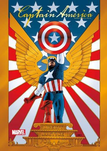キャプテン・アメリカの画像 p1_16