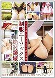 �����ˡ����å��������ΰ衡��R-15����� [DVD]